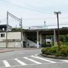 Kaminoma Station