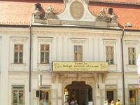 Kapuváry House
