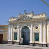 Karaim Kenassa Entrance