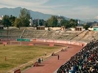 Dasarath Rangasala Stadium