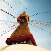 Kathmandu Boudhanath Stupa