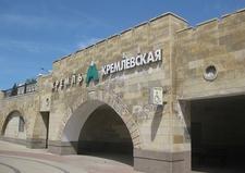 Kazan Kremlin Metro Station