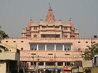 Kesava Deo Temple