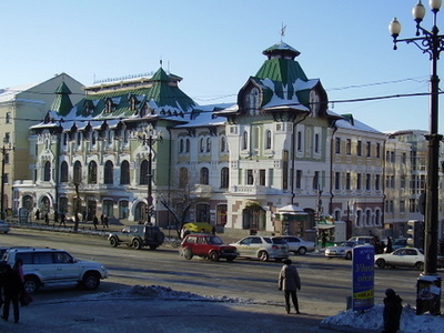 Old City Duma In Khabarovsk