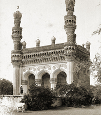 Khairtabad Mosque