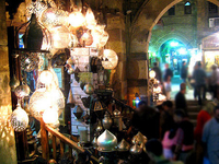 Khan el-Khalili