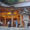 Kibune Shrine