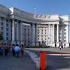 Kiev Govt. Building