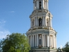 Great Lavra Belltower