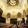 King Hussein Bin Talal Mosque