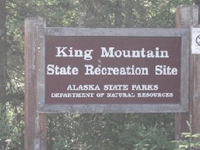 King Mountain State Recreation Site