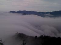 King Mountain