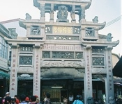 Kinmen National Park
