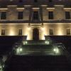 Klagenfurt Schloss Maria Loretto 1 3 0 9 2 0 0 7 0 1