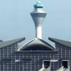 The KLIA Control Tower And Part Of The Airport