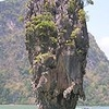 Koh Tapu (James Bond Island)