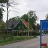 Ee Dongeradeel