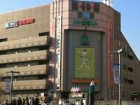 Kōrakuen Station