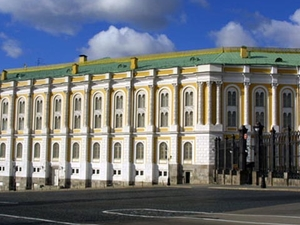 Private Walking Tour of the Kremlin, Armory & Diamond Fund Photos