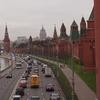 Kremlin Street View In Moscow