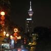 Kuala Lumpur Tower Night View