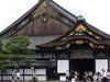 Kyoto Nijo Castle