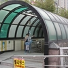 Jeongja Station