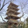 Kanei Ji Pagoda
