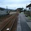 Kazusa Azuma Station