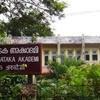Kerala Sangeetha Nataka Akademi