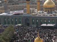 Imam Husayn Shrine
