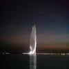 King Fahd's Fountain