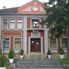 Klisura Historical Museum