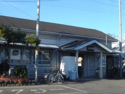 Kobi Station