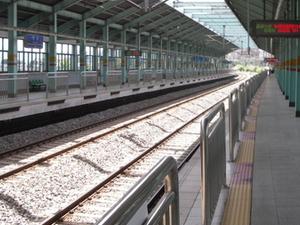 Hannam Station