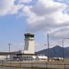 Konan Aeropuerto