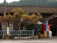 Bungo Nakamura Station