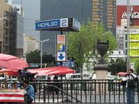 Metro Hidalgo