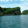 Lagoons South Guimaras