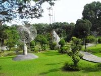 Lake Gardens