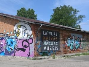 Museo Letón de Arte Naïf