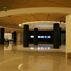 Leeum, Samsung Museum Of Art - Seoul