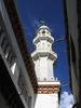 Leh Mosque