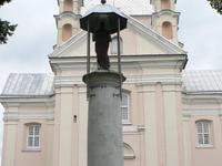 Liskiava
