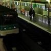 Line 5 Platforms At Bobigny - Pablo Picasso