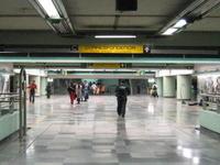 Metro Guerrero