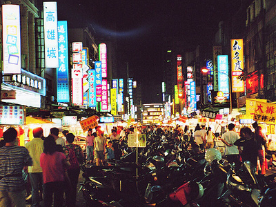 Liouho Night Market