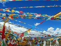 Região Autônoma do Tibet