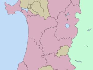 Kosaka