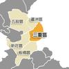 Sanchung